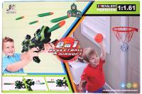 Активная игра Darvish Баскетбол и автомат 2 в 1 / DV-T-1655 -