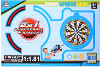 Активная игра Darvish Баскетбол и автомат 2 в 1 / DV-T-1654 -