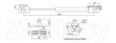 Комплект газовых лифтов мебельных Boyard GL105GR/80/1