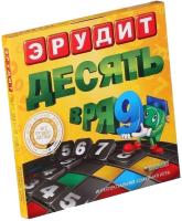 Настольная игра Биплант Эрудит Десять в ряд / 10019 -