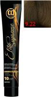 Крем-краска для волос Constant Delight Elite Supreme 9/22 (100мл, очень светлый блонд интенсивно-пепельный) -