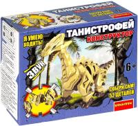 Конструктор Bondibon Собери динозавра / ВВ4853 -