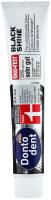 Зубная паста Dontodent Black Shine (75мл) -