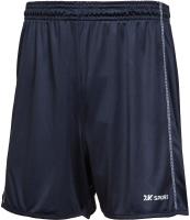 Шорты волейбольные 2K Sport Energy / 140041 (YM, темно-синий) -