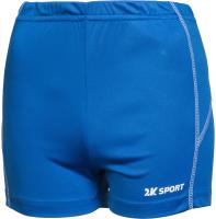 Шорты волейбольные 2K Sport Energy / 140043 (XXL, синий) -