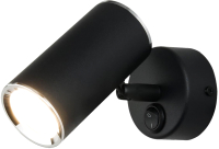 Спот Elektrostandard Rutero GU10 SW MRL 1003 (черный) -