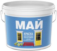 Краска Ярославские краски Май интерьерная влагостойкая (6кг, белый) -