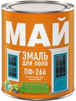 Эмаль Ярославские краски Май для пола ПФ-266 (800г, золотисто-коричневый) -
