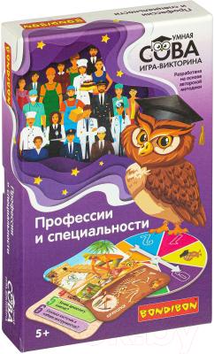 Развивающая игра Bondibon Умная сова. Профессии и специальности / ВВ4005