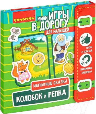 Развивающая игра Bondibon Магнитные сказки. Колобок и репка / ВВ4236