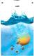Проточныйводонагреватель Vatti LR 20 Вода / Стеклянная панель F (10л) -