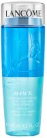 Лосьон для снятия макияжа Lancome Bi-Facil для водостойкого макияжа глаз (125мл) -