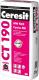 Клей для теплоизоляционных плит Ceresit CT 190 (25кг) -