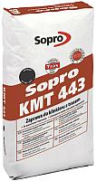 Кладочная смесь Sopro KMT 443 (25кг) -