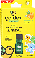 Экстракт от комаров Gardex Baby 100% природная защита 0159 -