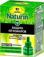 Наполнитель для фумигатора Gardex Naturin NI002 30 ночей -