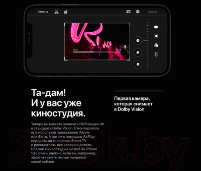 Смартфон Apple iPhone 12 128GB / MGJC3 (белый)