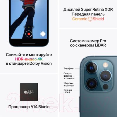 Смартфон Apple iPhone 12 Pro Max 512GB / MGDG3 (графитовый)