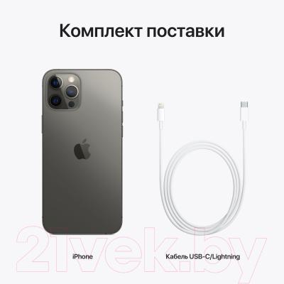 Смартфон Apple iPhone 12 Pro Max 256GB / MGDC3 (графитовый)