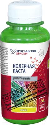 Колеровочная паста Ярославские краски Универсальная