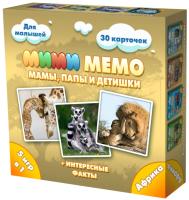 Настольная игра Нескучные игры Мемо Ми-Ми-Мемо Африка / 8049 -