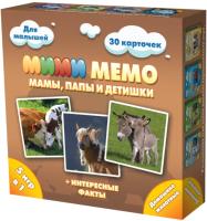 Настольная игра Нескучные игры Мемо Ми-Ми-Мемо Домашние животные / 8051 -
