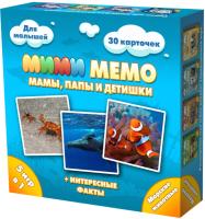 Настольная игра Нескучные игры Мемо Ми-Ми-Мемо Морские животные / 8053 -