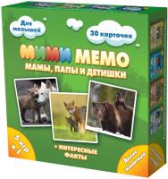 Настольная игра Нескучные игры Мемо Ми-Ми-Мемо Дикие животные / 8050 -