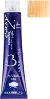 Крем-краска для волос Lisap Escalation Easy Absolute 3 10/00 (60мл, платиновый блондин глубокий) -