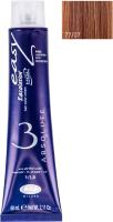 Крем-краска для волос Lisap Escalation Easy Absolute 3 77/07 (60мл, ореховый) -
