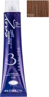 Крем-краска для волос Lisap Escalation Easy Absolute 3 77/21 (60мл, блондин глубокий пепельный) -