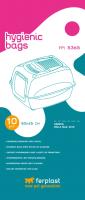 Сменные пакеты для туалета Ferplast Genica / 85365724 -