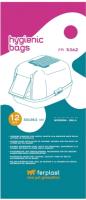 Сменные пакеты для туалета Ferplast Moderna Bella / 85362724 -