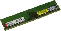 Оперативная память DDR4 Kingston KVR26N19S8/16 -