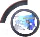 Оплетка на руль AVG 8057 / 310491 (черный со вставками под дерево) -