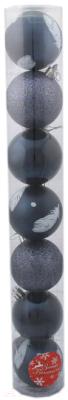 Набор шаров новогодних Зимнее волшебство Воздушные перья / 4194836