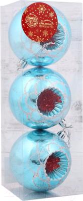 Набор ёлочных игрушек Зимнее волшебство Цветочная аура / 4962761