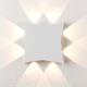 Бра уличное Elektrostandard 1631 Techno LED (белый) -
