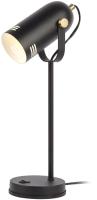 Настольная лампа ЭРА N-117-Е27-40W-BK (черный) -