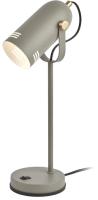 Настольная лампа ЭРА N-117-Е27-40W-GY (серый) -