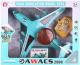 Самолет игрушечный Darvish DV-T-1956 -