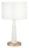 Прикроватная лампа ST Luce Vellino SL1163.204.01 -