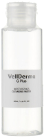 Тоник для снятия макияжа Wellderma G Plus Moisturizing Cleansing Water (100мл) -