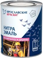 Эмаль Ярославские краски НЦ-132 (700г, черный) -