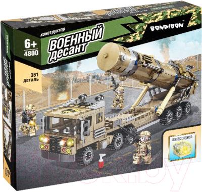Конструктор Bondibon Военный Десант. Ракетная установка / ВВ4800