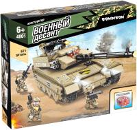Конструктор Bondibon Военный Десант. Танк / ВВ4801 -