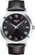 Часы наручные мужские Tissot T129.410.16.053.00 -