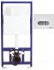 Инсталляция для унитаза Berges Novum 525 040000 + D7 040037 -