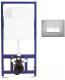 Инсталляция для унитаза Berges Novum 525 040000 + S3 040043 -