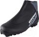 Ботинки для беговых лыж Nordway 17NRBPBA43 / A17ENDXB008-BA (р.43, черный/серый) -
